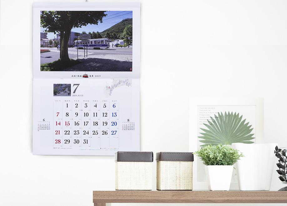 calendar-kabekake201902