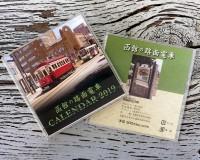 calendar-takujyo2019
